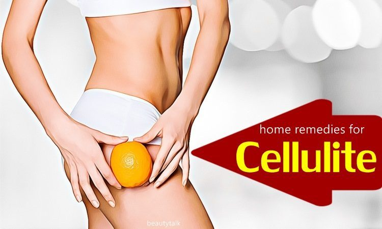 natural home remedies for cellulite